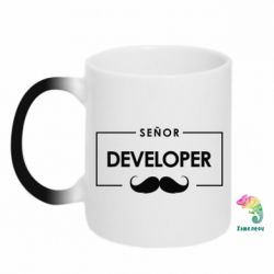 Кружка-хамелеон Senor Developer