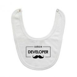 Слюнявчик  Senor Developer