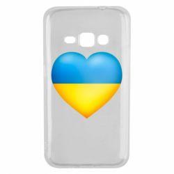 Чохол для Samsung J1 2016 Серце патріота