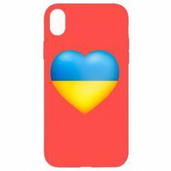 Чохол для iPhone XR Серце патріота