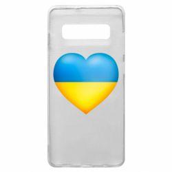 Чохол для Samsung S10+ Серце патріота