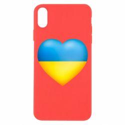 Чохол для iPhone X/Xs Серце патріота