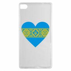 Чехол для Huawei P8 Серце України - FatLine