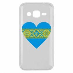 Чехол для Samsung J2 2015 Серце України - FatLine