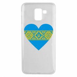 Чехол для Samsung J6 Серце України - FatLine