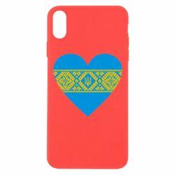 Чехол для iPhone Xs Max Серце України - FatLine