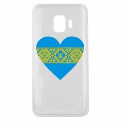 Чехол для Samsung J2 Core Серце України - FatLine
