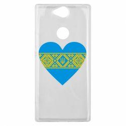 Чехол для Sony Xperia XA2 Plus Серце України - FatLine