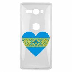 Чехол для Sony Xperia XZ2 Compact Серце України - FatLine