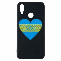 Чехол для Huawei P Smart Plus Серце України - FatLine