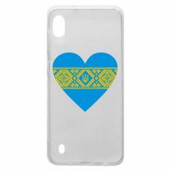 Чехол для Samsung A10 Серце України