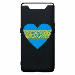 Чехол для Samsung A80 Серце України