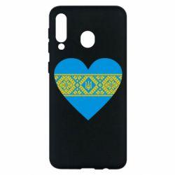 Чехол для Samsung M30 Серце України