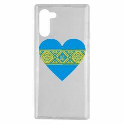 Чехол для Samsung Note 10 Серце України