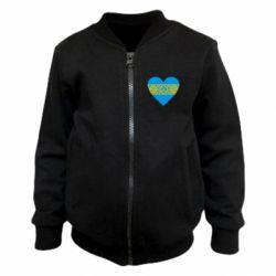 Детский бомбер Серце України