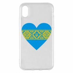 Чехол для iPhone X Серце України - FatLine