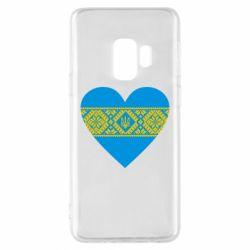 Чехол для Samsung S9 Серце України - FatLine