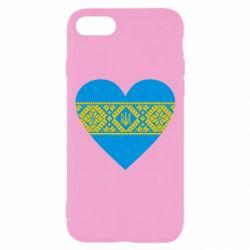 Чехол для iPhone 7 Серце України - FatLine