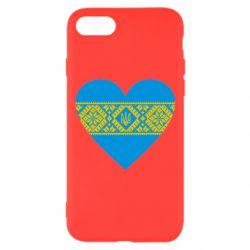 Чехол для iPhone 8 Серце України - FatLine