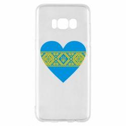 Чехол для Samsung S8 Серце України - FatLine