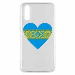 Чехол для Huawei P20 Серце України - FatLine