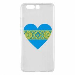 Чехол для Huawei P10 Plus Серце України - FatLine