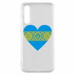 Чехол для Huawei P20 Pro Серце України - FatLine