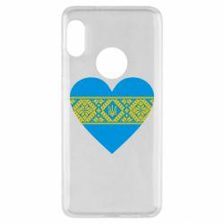 Чехол для Xiaomi Redmi Note 5 Серце України - FatLine