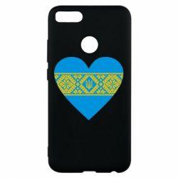 Чехол для Xiaomi Mi A1 Серце України - FatLine