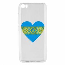 Чехол для Xiaomi Xiaomi Mi5/Mi5 Pro Серце України - FatLine