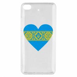 Чехол для Xiaomi Mi 5s Серце України - FatLine