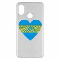 Чехол для Xiaomi Mi8 Серце України - FatLine
