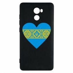 Чехол для Xiaomi Redmi 4 Серце України - FatLine