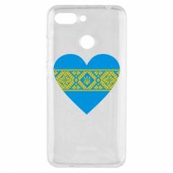 Чехол для Xiaomi Redmi 6 Серце України - FatLine