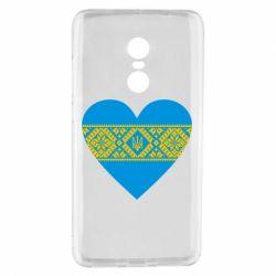 Чехол для Xiaomi Redmi Note 4 Серце України - FatLine