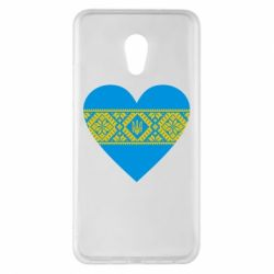 Чехол для Meizu Pro 6 Plus Серце України - FatLine