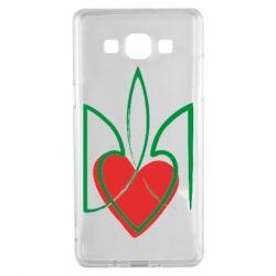 Чехол для Samsung A5 2015 Серце з гербом