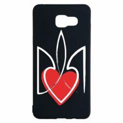 Чехол для Samsung A5 2016 Серце з гербом