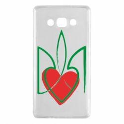 Чехол для Samsung A7 2015 Серце з гербом