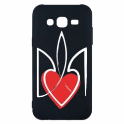 Чехол для Samsung J5 2015 Серце з гербом