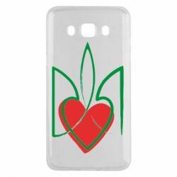Чехол для Samsung J5 2016 Серце з гербом