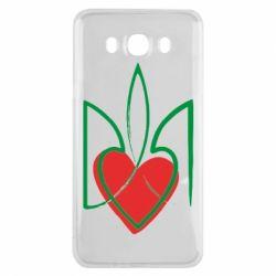 Чехол для Samsung J7 2016 Серце з гербом