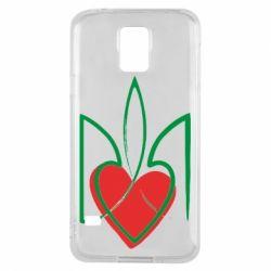 Чехол для Samsung S5 Серце з гербом