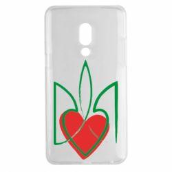 Чехол для Meizu 15 Plus Серце з гербом - FatLine