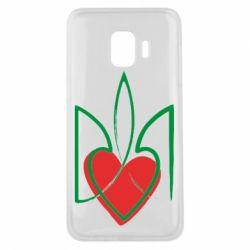 Чехол для Samsung J2 Core Серце з гербом