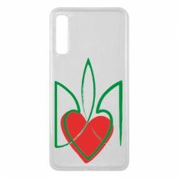 Чехол для Samsung A7 2018 Серце з гербом