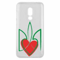 Чехол для Meizu 16 Серце з гербом - FatLine
