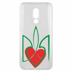 Чехол для Meizu 16x Серце з гербом - FatLine