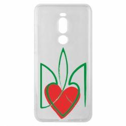 Чехол для Meizu Note 8 Серце з гербом - FatLine