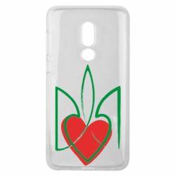 Чехол для Meizu V8 Серце з гербом - FatLine